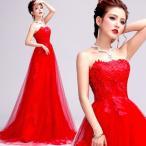 カラードレス ロング パーティードレス 演奏会 安い  結婚式 イブニングドレス 二次会 花嫁 披露宴 エンパイア ウェディングカラードレス aラインドレス 赤