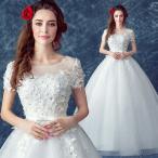 Yahoo!トヨワストアウエディングドレス 半袖 二次会 ウェディングドレス 結婚式 安い プリンセスライン エンパイア 花嫁 ドレス 披露宴 ロングドレス ブライダル 大きいサイズ
