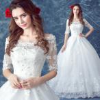 ショッピングプリンセス ウエディングドレス 安い 二次会 ウェディングドレス 袖付き プリンセスライン 花嫁 ドレス プリンセス 結婚式 ブライダル 披露宴 ロングドレス 大きいサイズ