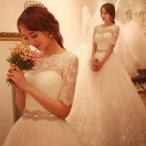 Yahoo!トヨワストアウエディングドレス 袖付き 二次会 ウェディングドレス サッシュベルト 結婚式 安い プリンセスライン 花嫁 ブライダル 披露宴 ロングドレス 大きいサイズ