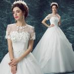 Yahoo!トヨワストアウエディングドレス 袖付き ボレロ 二次会 ウェディングドレス 安い 結婚式 プリンセス エンパイア 花嫁 披露宴 ロングドレス ブライダル シンプルドレス