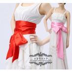 サッシュベルト ウェディング 手作り サッシュベルト ウエディング 結婚式 ブライダル サッシュベルト リボン ウェディングドレス 安い 10色選択可