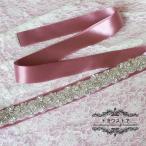 サッシュベルト ウェディング 手作り サッシュベルト ウエディング 結婚式 安 い ブライダル サッシュベルト ビジュー ウェディングドレス リボン 12色選択可