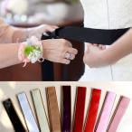 サッシュベルト ウェディング 手作り サッシュベルト ウエディング 結婚式 ブライダル サッシュベルト リボン ウェディングドレス 安い 9色選択可