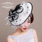 Yahoo!トヨワストアウェディングハット 花嫁 ブライダル ヘアアクセサリー 二次会 ヘッドドレス 結婚式 ハット 安い パーティーハット 帽子 ウエディング シルクハット 貴族風