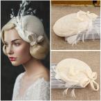 ウェディングハット 安い 花嫁 ブライダル ヘアアクセサリー 二次会 ヘッドドレス 結婚式 パーティーハット 髪飾り 帽子 ウエディングハット 披露宴 ミニハット