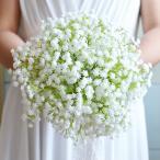 ウエディングブーケ ブートニア 安い 結婚式 ウェディングブーケ 花嫁 ブーケ 披露宴 ウェディング用 かすみ草 造花 ブライダルブーケ 手作り キット