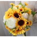 ウエディングブーケ 結婚式 安い ブーケ 花嫁 二次会 ひまわり アレンジメント 前撮り 披露宴 ウェディング用 造花 ブライダルブーケ パーティー 花束