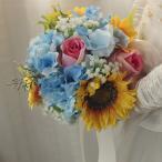 ウエディングブーケ 安い 結婚式 ブーケ 花嫁 前撮り 披露宴 二次会 ひまわり アレンジメント ウェディング用 造花 ブライダルブーケ パーティー 花束