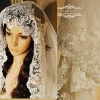 Yahoo!トヨワストアウエディングベール オフホワイト ロングベール 安い 結婚式用ベール ウェディングベール 二次会 花嫁 ブライダル フェイスアップベール 披露宴 マリアベール
