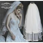 ウエディングベール ショート 結婚式用ベール 安い 花嫁 ウェディングベール オフホワイト コーム付き ブライダル フェイスアップベール 披露宴 フラワーベール