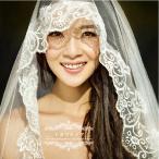 Yahoo!トヨワストアウエディングベール ロング 安い 結婚式用ベール ウェディングベール 二次会 花嫁 ブライダル チャペルベール 披露宴 マリアベール フラワーベール ロングベール
