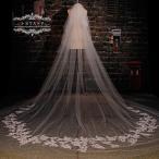 ウエディングベール ロングベール オフホワイト 350cm 結婚式用ベール 花嫁 披露宴 ブライダルベール 二次会 フラワーベール マリアベール チャペルベール