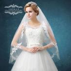 Yahoo!トヨワストアウェディングベール オフホワイト コーム付き 結婚式 ベール 花嫁 ウエディングベール ショートベール 安い ブライダルベール 二次会 フェイスアップベール
