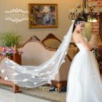 ウエディングベール ロングベール 安い 結婚式用ベール 花嫁 チャペルベール フラワーベール 披露宴 二次会 ブライダルベール オフホワイト マリアベール