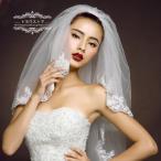 Yahoo!トヨワストアウエディングベール ショート オフホワイト 安い 結婚式 ベール ウェディングベール 二次会 花嫁 ブライダルベール フェイスアップベール フラワーベール