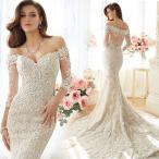 マーメイドドレス 長袖 ウエディングドレス 安い ロングドレス 結婚式 花嫁 ブライダル ウェディングドレス 二次会 ウエディングマーメイドドレス 秋冬 セクシー