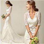 ウェディングドレス マーメイドライン ウエディングドレス 長袖 サッシュベルト 安い 花嫁 ロングドレス 披露宴 マーメイドドレス 二次会 結婚式 大きいサイズ
