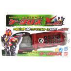 クライマックスフォームに変身!レジェンドライダーシリーズ 仮面ライダー電王 ケータロス(4543112621085)