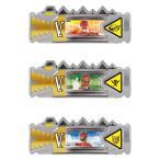 ゴーカイジャー、ゴーバスターズ、ゴセイジャー DXキョウリュウジンやガブリボルバー、ダイスオーDXにセットして遊べます!スーパー戦隊獣電池セット01