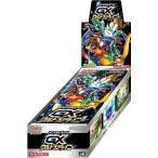 ポケモンカードゲーム サン&ムーン ハイクラスパック 「GX ウルトラシャイニー」 BOX  1BOX 1箱(4521329226972)