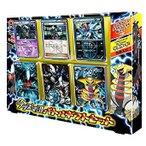ポケモンカードゲームBW プラズマ団バトルギフトセット