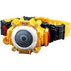 グレイトフル魂になりきり変身できるアイテム!仮面ライダーゴースト 変身ベルト DXアイコンドライバーG
