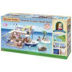 【関東 中部 送料無料!】人形1体付!海外版シルバニア Seaside Cruiser House Boat シルバニアファミリー シーサイド クルーズ ハウス ボート