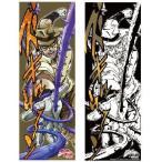 ジョジョの奇妙な冒険 スターダストクルセイダース キャラポスコレクション [3.ジョセフ・ジョースター 2種]●【 ネコポス不可 】(18653)