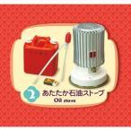 じいちゃんばあちゃん家 ぷちサンプルシリーズ ディスプレイ ジオラマ グッズ (全8種フルコンプセット) リーメント LYSB011MW4BA4-TOYS