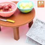 3月のライオン お茶の間の川本家 [1.れいちゃんのお手伝い]【 ネコポス不可 】