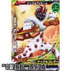 大怪獣ラッシュ カードグミ [P-065.暗殺宇宙人 ナックル星人]【カード】【ネコポス配送対応】●(15417)