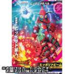 大怪獣ラッシュ カードグミ [P-066.地獄星人 ヒッポリト星人]【カード】【ネコポス配送対応】●(15417)