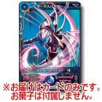 マジンボーン カードグミ [PBC-09.ダークスパイダー]【カード】【ネコポス配送対応】●(15921)