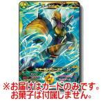 マジンボーン カードグミ [PBC-10.ダークビー]【カード】【ネコポス配送対応】●(15921)