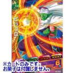 ドラゴンボールヒーローズ カードグミ14 [JPBC4-08.ピッコロ]【カード】【ネコポス配送対応】●[0315sa](16773)