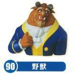 チョコエッグ ディズニーキャラクター8 [90.野獣]【 ネコポス不可 】[161111sa]