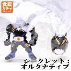 CONVERGE KAMEN RIDER 5 (コンバージ 仮面ライダー5) [シークレット:オルタナティブ]【 ネコポス不可 】