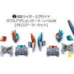 ■商品名:装動 仮面ライダーエグゼイド STAGE5  エグゼイドライダーを続々立体化補完中の「装動...