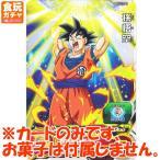 スーパードラゴンボールヒーローズ カードグミ2 [PCS2-05.孫悟空]【ネコポス配送対応】
