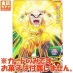 スーパードラゴンボールヒーローズ カードグミ2 [PCS2-08.クリリン]【ネコポス配送対応】