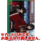 活撃 刀剣乱舞 ウエハース [8.ストーリーカード2]【ネコポス配送対応】