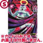 スーパードラゴンボールヒーローズ カードグミ4 [PCS4-04.レア:フリーザ:復活]【ネコポス配送対応】