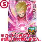 スーパードラゴンボールヒーローズ カードグミ4 [PCS4-08.人造人間18号]【ネコポス配送対応】