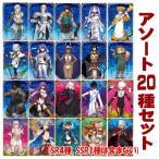 Fate/Grand Order ウエハース2 [アソート20種セット (SR4種, SSR1種は含まない)]【ネコポス配送対応】