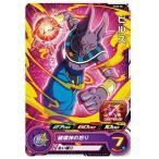 スーパードラゴンボールヒーローズ カードグミ8 [8.PCS8-08 ビルス]【ネコポス配送対応】