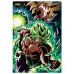 ドラゴンボールカードウエハース UNLIMITED3 [21.GR:ブロリー (超サイヤ人フルパワー)]【ネコポス配送対応】