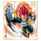 ドラゴンボール色紙ART8 [2.超サイヤ人ゴッド ベジータ]【ネコポス配送対応】