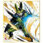 ドラゴンボール色紙ART 復刻スペシャル [8.セル(完全体)]【ネコポス配送対応】