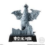 ウルトラ怪獣名鑑 希望の轍編 [2.冷凍怪獣ペギラ]【 ネコポス不可 】